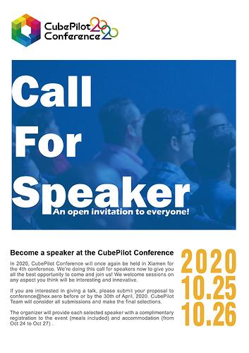 call for speaker2019-01