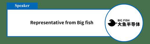 Speaker-8-Big%20Fish